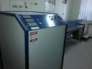 لیزر تحقیقاتی CO2 ، ساخته شده به سفارش پژوهشگاه مواد و انرژی
